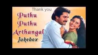 Keladi kanmani Tamil karaoke - Puthu puth arththangal