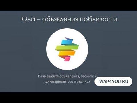 Видео Заработок в интернете объявления