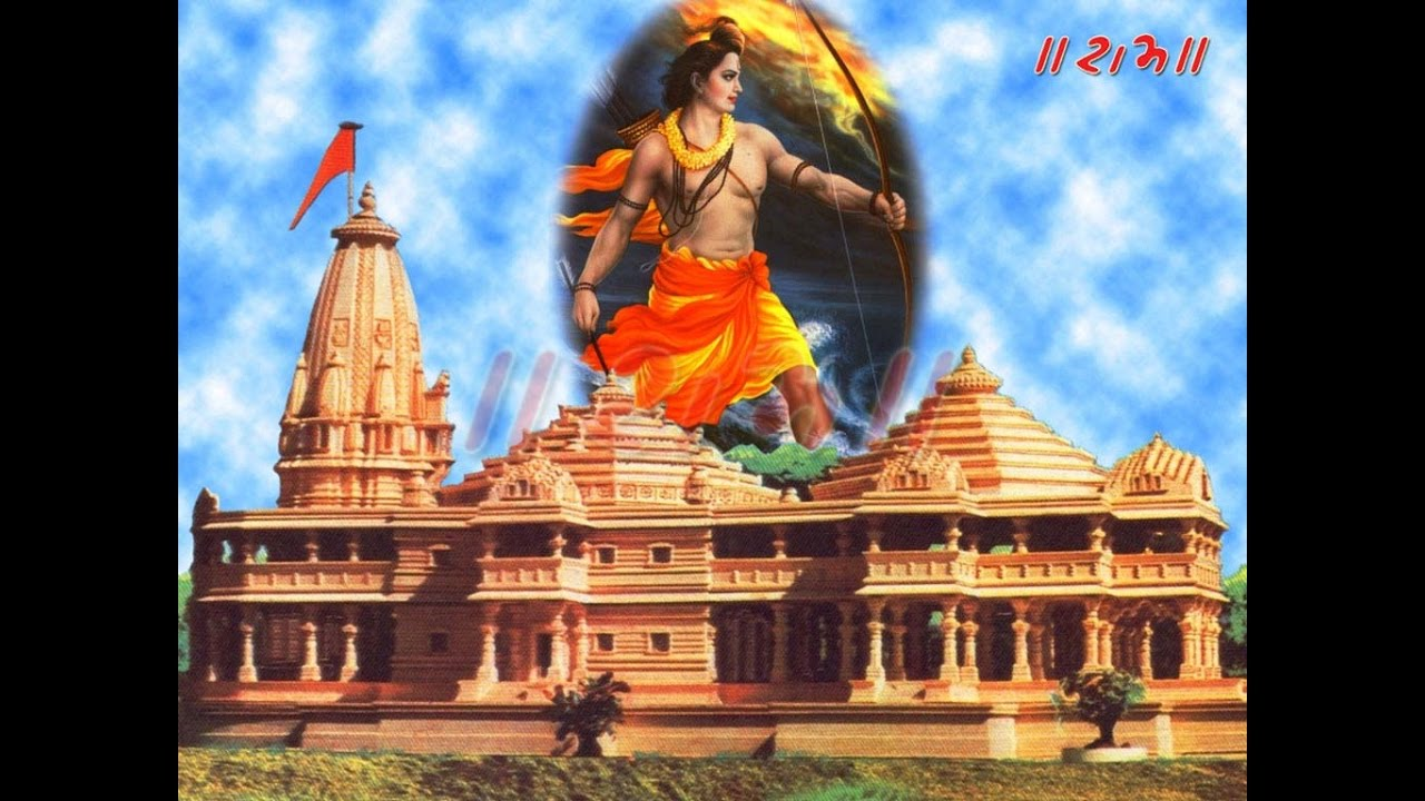 Image result for ayodhya ram mandir