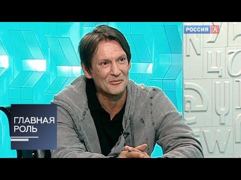 Главная роль. Игорь Миркурбанов. Эфир от 03.06.2013