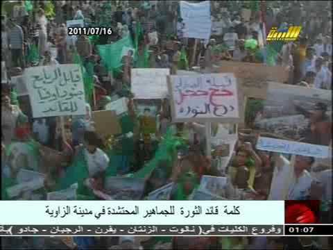 Gaddafi Speech in Zawiyah, Libya, July 16 2011  [ PART 1 ]