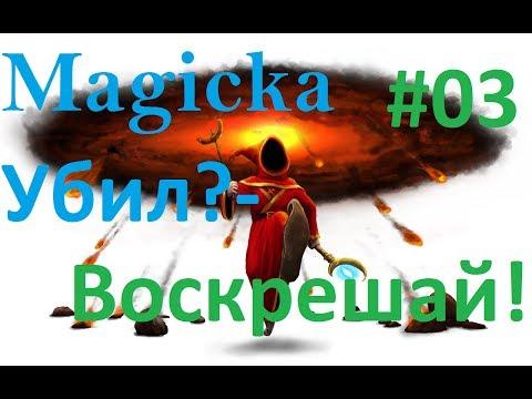 Cмотреть дораму Токкэби (Goblin: Dokkaebi) онлайн 14