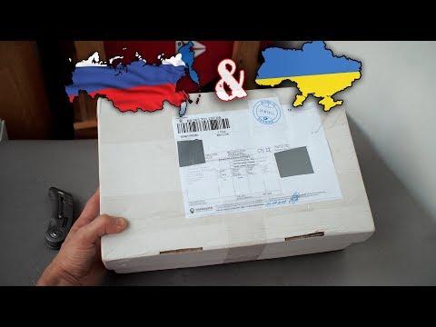 Распаковка посылки с Украины + тест краски на водостойкость