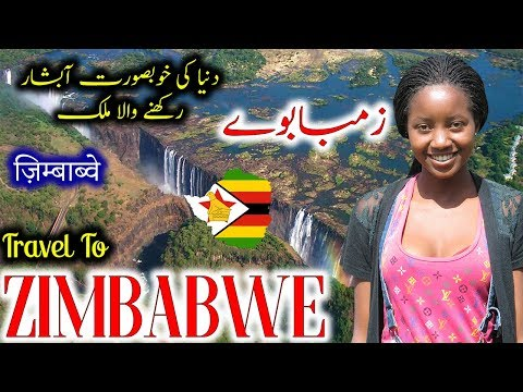 Travel to Zimbabwe | Documentary | History About Zimbabwe In