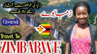Travel to Zimbabwe | Documentary | History About Zimbabwe In Urdu & Hindi |Tabeer TV| زمبابوے کی سیر