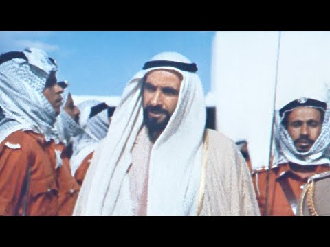 49th UAE National Day   Etihad Airways