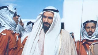 49th UAE National Day | Etihad Airways