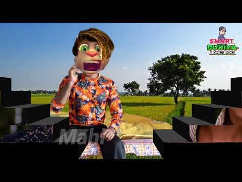 सोनाक्षी सिन्हा VS बिल्लू कोमेडी । Sonakshi Sinha Songs With Talking Tom Funny Call | Smart Duniya