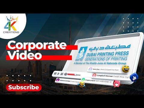Dubai Printing Press | Coporate Video | The Khalifa Juma Al Nabooda Group | Dubai
