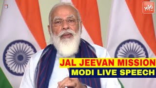 JAL JEEVAN MISSION AIMS TO TRANSFORM THE LIVES OF OUR MOTHERS & SISTERS | YOYO TV KANADDA