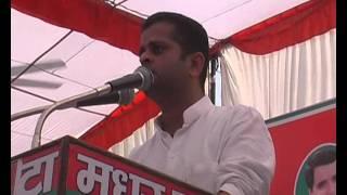 NEWS Exclusive Video Ashish Yadav MLA Etah