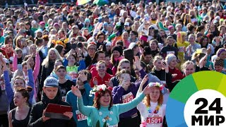 Забег красавиц: пять тысяч женщин пробежали по главному проспекту Минска - МИР 24