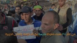 مصر العربية   الوراق..جزيرة في وجه الحكومات