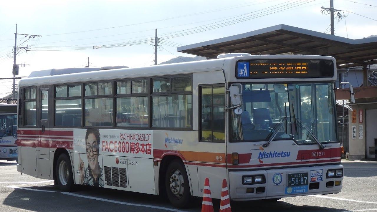 西鉄バス(桧原1211:西鉄桧原営業所→博多駅) - YouTube
