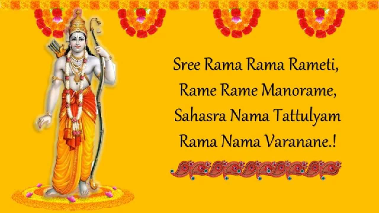 Sri rama namam importance sri ram navami wishes youtube m4hsunfo