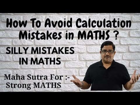 How To Avoid Calculation Mistakes in MATHS | Tips For Strong MATHS thumbnail