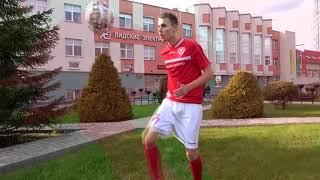 МФК Лида сезон 2020 2021 года Мини футбол Беларуси