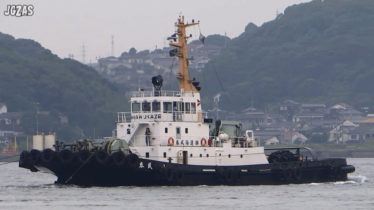 HARUKAZE はるかぜ Tugboat タグボート 春風海運 関門海峡 2015-JUL - YouTube