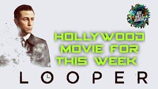 |LOOPER(2012)-TAMIL|HOLLYWOOD MOVIE FOR THIS WEEK|ADA NALLA IRUKKU|