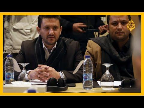 المبعوث الأممي الخاص لليمن: يجب تنفيذ تبادل الأسرى اليوم في عمّان  - نشر قبل 6 ساعة