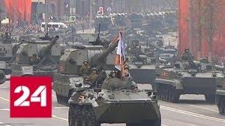По Красной площади прошли боевые роботы - Россия 24