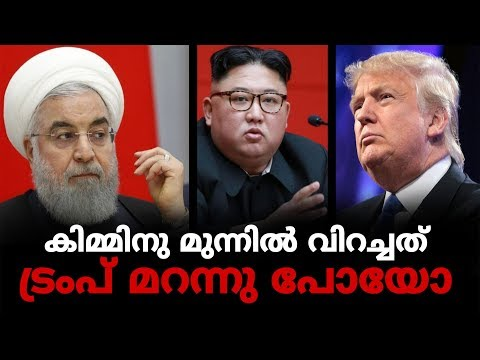 പണി ചോദിച്ച് വാങ്ങുമോ ? | Express Kerala