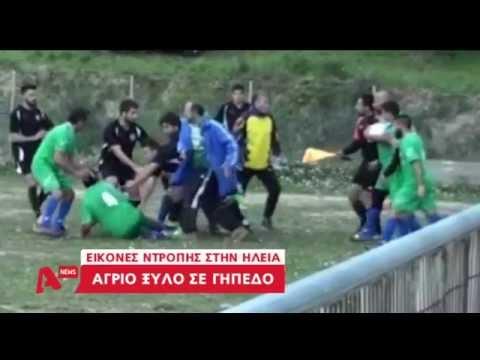 Άγριο ξύλο σε ποδοσφαιρικό αγώνα στην Ηλεία