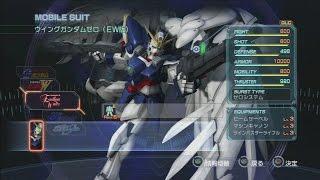 Shin Gundam Musou [JPN]: XXXG-00W0 Wing Gundam Zero (EW Ver.)