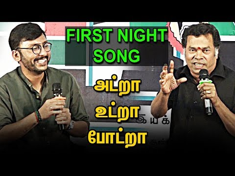 First Night Song: Mayilsamy sings funny First Night Song | RJ Balaji | Nanjil Sambath | LKG | nba
