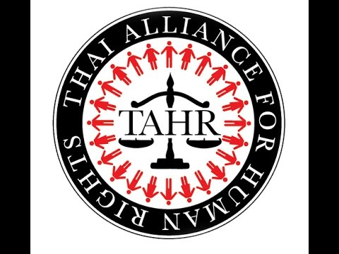 Why Thailand has not ratified the Rome Statute with the ICC- TAHR Statement, 12/12/2014 UN