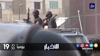 الأردن يستنكر الهجوم الإرهابي الذي ستهدف كنيسة جنوب القاهرة - (29-12-2017)