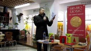 видео Скачать Го и восточная бизнес-стратегия (2005 г.) Ясуюки Миура TXT, FB2, PDF, DJVU