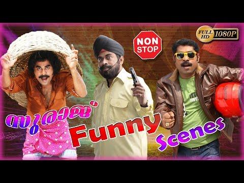 Suraj funny scenes | suraj non stop comedy | HD 1080 | malayalam movie comedy | upload 2016