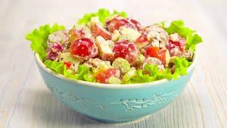 Вальдорфский салат - неповторимый и знаменитый, для гостей и для себя. Рецепт от Всегда Вкусно!