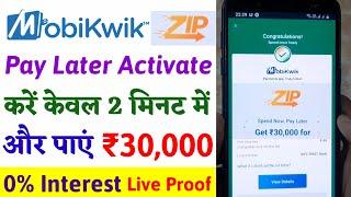 Mobikwik Zip Pay Later Activate Kaise Kare   ₹30,000 रुपए तक की Limit कैसे पाएं ? screenshot 5
