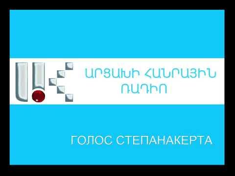 ГОЛОС СТЕПАНАКЕРТА 05.03.2020