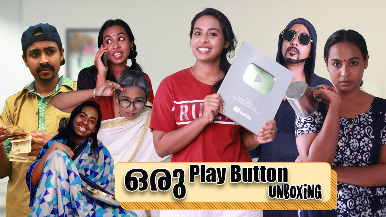 ഒരു  PlayButton Unboxing | Simply Silly Things