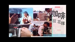 Publication Date: 2021-04-29 | Video Title: 紡織學會美國商會胡漢輝中學學校簡介(課外活動及教學設備)
