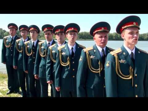 """Ансамбль песни и пляски ЮВО - """"Служить России"""""""