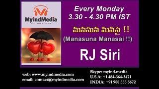 Siri - Manasuna Manasai - Episode 16 Part 1