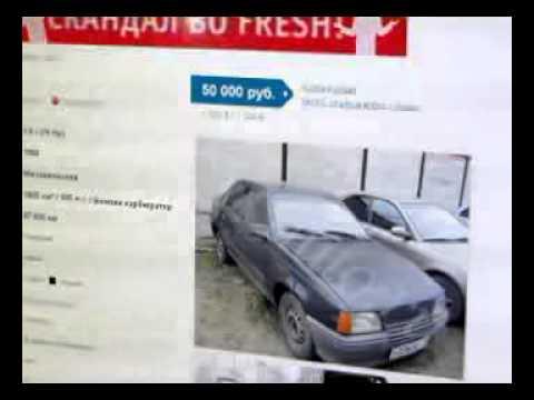 Барахолка в Москве - это бесплатные частные объявления