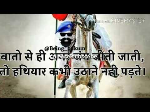 New Rajputi ringtone