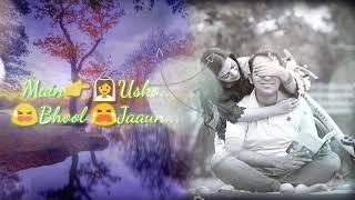 Kab Tak Yaad Karoon Main Usko   Sad Status  30 Sec.   For Whatsapp and FaceBook   By Saurav Singh