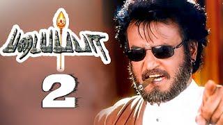Rajinikanth's Next - Padaiyappa 2 ? | Thalaivar 166 | K.S.Ravikumar | Thalaivar 165 | Tamil Hot