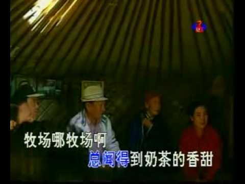 北京草原恋合唱团_草原恋——蒙古族青年合唱团 乌力吉图领唱 - YouTube