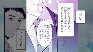 鬼島さんと山田さん(2)
