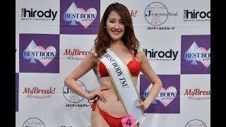 ベストボディ日本大会☆ unite会員小野真以子様の挑戦を動画にしました  ...