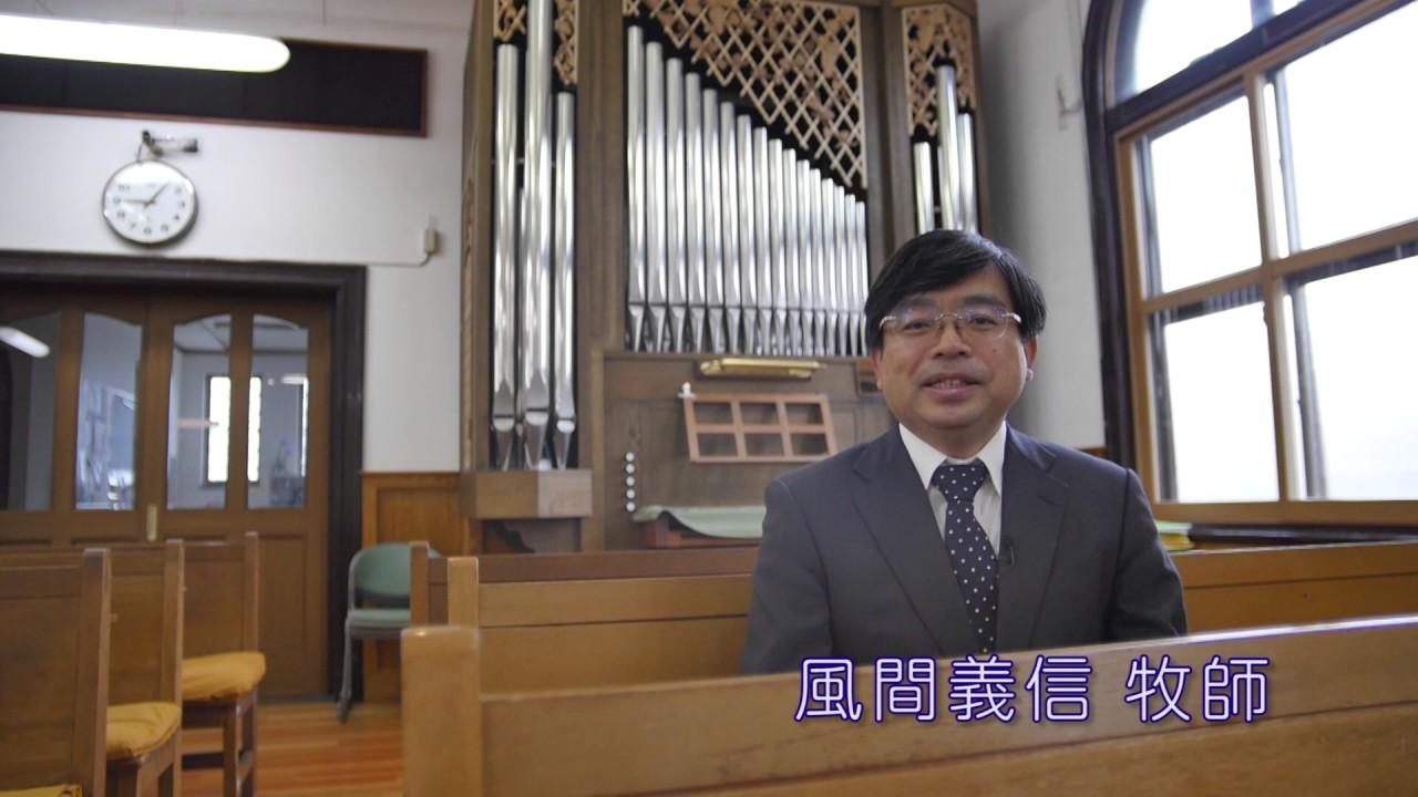 仙台教会の動画へ
