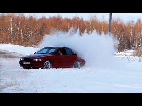BMW M5 E39 — Winter Drift | Зимний дрифт на БМВ М5 Е39 | Перезалив видео 2012 года
