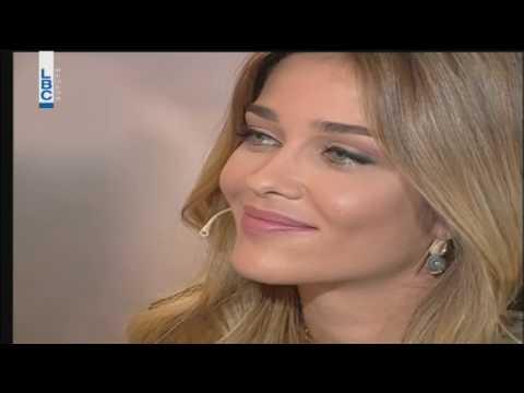 Bte7la El Hayet - Episode 317 - Ana Beatriz Barros